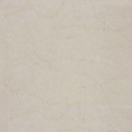 Monterosa Beige Polished Porcelain Tile